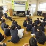 薬物乱用防止教室 野々浜小学校1