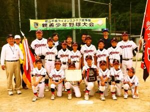 少年野球大会1